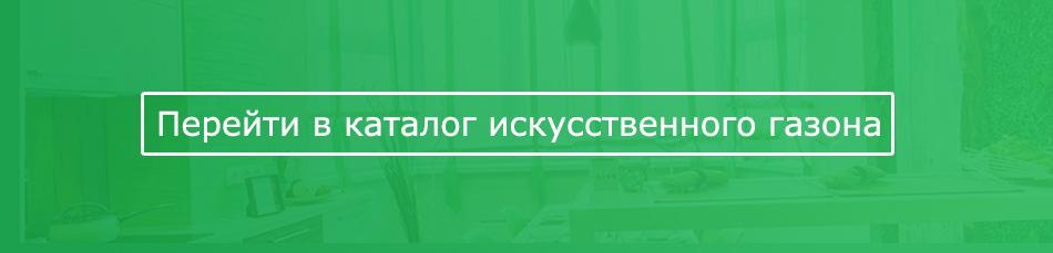 banner-trava.jpg